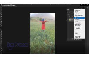 از بین بردن رنگ های اضافی در عکس